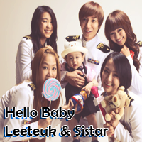 http://arabsuperelf.blogspot.com/2015/08/super-elf-hello-baby-leetuke-and-sistar.html