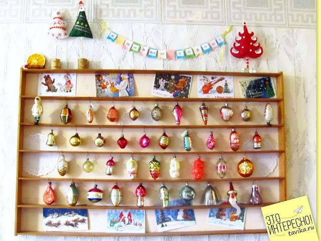 коллекция елочных игрушек СССР