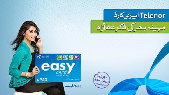 Telenor Super Card Offer