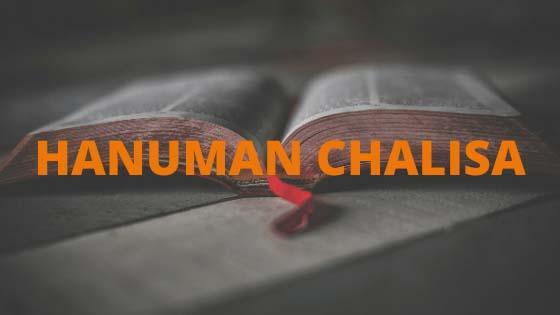श्री हनुमान चालीसा पाठ   Hanuman chalisa