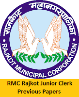 RMC Rajkot Junior Clerk Previous Papers