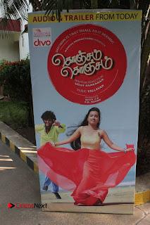 Konjam Konjam Tamil Movie Audio Launch Stills 0001