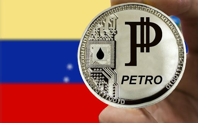 """فنزويلا العملة المشفرة  """"بترو"""""""