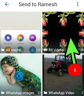 hinditecharea whatsapp,gif animation,image
