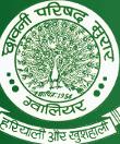 Cantonment-Board-Morar-Gwalior-MadhyaPradesh-Jobs-Careers-Vacancy-Recruitment-2018-19