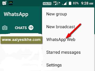 Computer Me Whatsapp Kaise Chalaye 2 तरीके