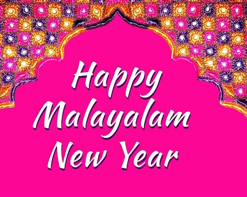 new year wishes status in malayalam, new year wishes in malayalam images, new year wishes in malayalam wallpaper