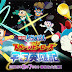 Doraemon the Movie - Nobita aur Antariksh Daku Hindi