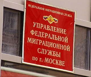 Квоты июль Москва