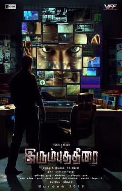 Irumbu Thirai Movie Box Office Collection 2018 wiki, cost, profits & Box office verdict Hit or Flop, latest update Budget, income, Profit, loss on MT WIKI, Bollywood Hungama, box office india
