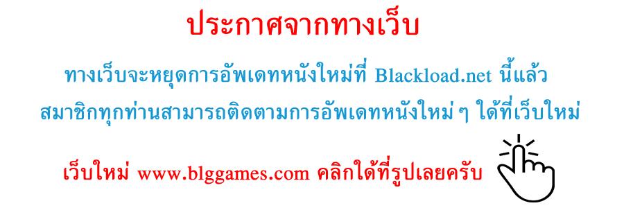 https://www.blggames.com/forum/index.php