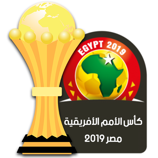 CAN 2019 App
