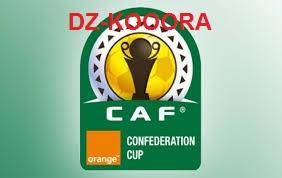 تأهل 16 ناديا للدور المجموعات من كأس الكونفدرالية الأفريقية 2017 بعد لعب الدور 32 مكرر، كما ستقسم الى أربع مجموعات :