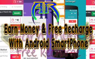 10 Android Apps to Earn Money and Free Recharge-Andro Root