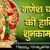 Lord Ganesha HD Wallpapers 2018