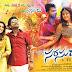 Sarasudu Movie Telugu Posters