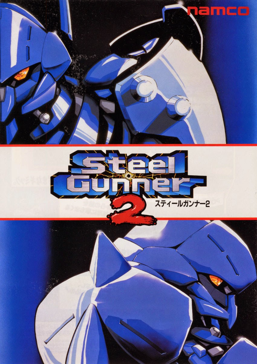 Steel Gunner 2+arcade+game+portable+flyer+art