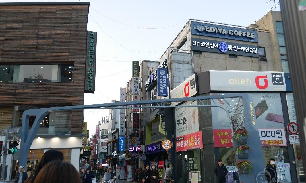 Kungjeon Bakery (궁전제과 충장본점), Gwangju: Review