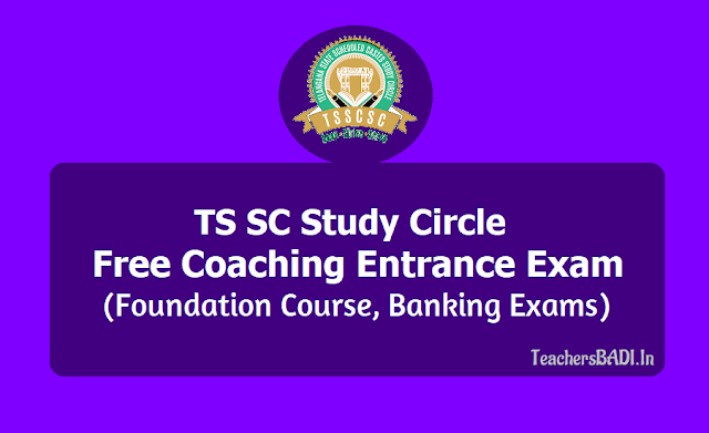 TS SC Study Circle Free Coaching Entrance Exam