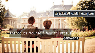 Introduce Yourself Marital status