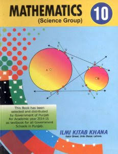 Tamilnadu 10th Books Download pdf free sslc textbooks online