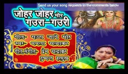 Chhattisgarhi Devotional Song - Gaura Jaage - Johar Johar Mor Gaura Gauri by Mamta Chandrakar updates by www.EChhattisgarh.in