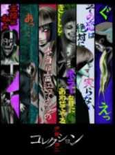 Ito Junji: Collection - Todos os Episódios Online