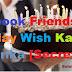 Facebook Friends Ko Automatic Birthday Wish Karne Ka Tarika [Secret Trick]