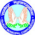 Rajkot Municipal Corporation (RMC) has published Advertisement for below mentioned Posts 2018.