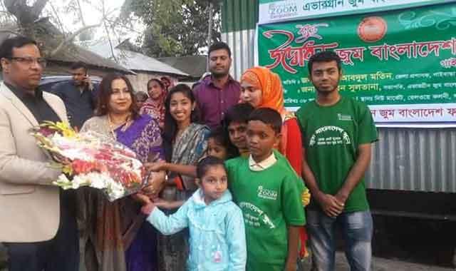 জুম বাংলাদেশ স্কুল গাইবান্ধা শাখার ক্লাস রুম উদ্বোধন