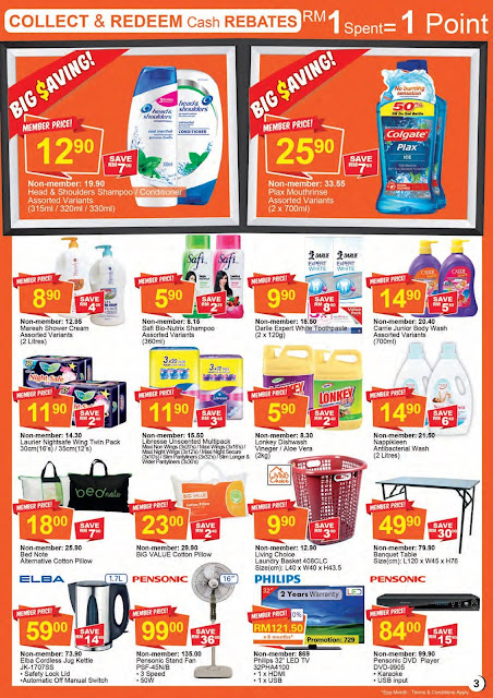 Malaysia AEON BiG Specials Discount Promotion Catalogue