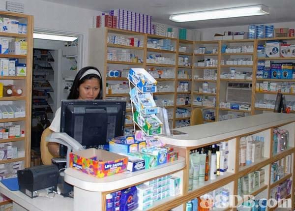 खांसी-सीरप समेत 344 दवाओं पर प्रतिबंध