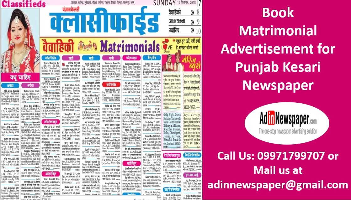 Best Newspaper Advertising Agency In India: How to find a