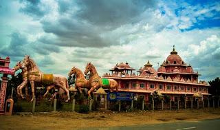 Anantapur District, Andhra Pradesh Recruitment