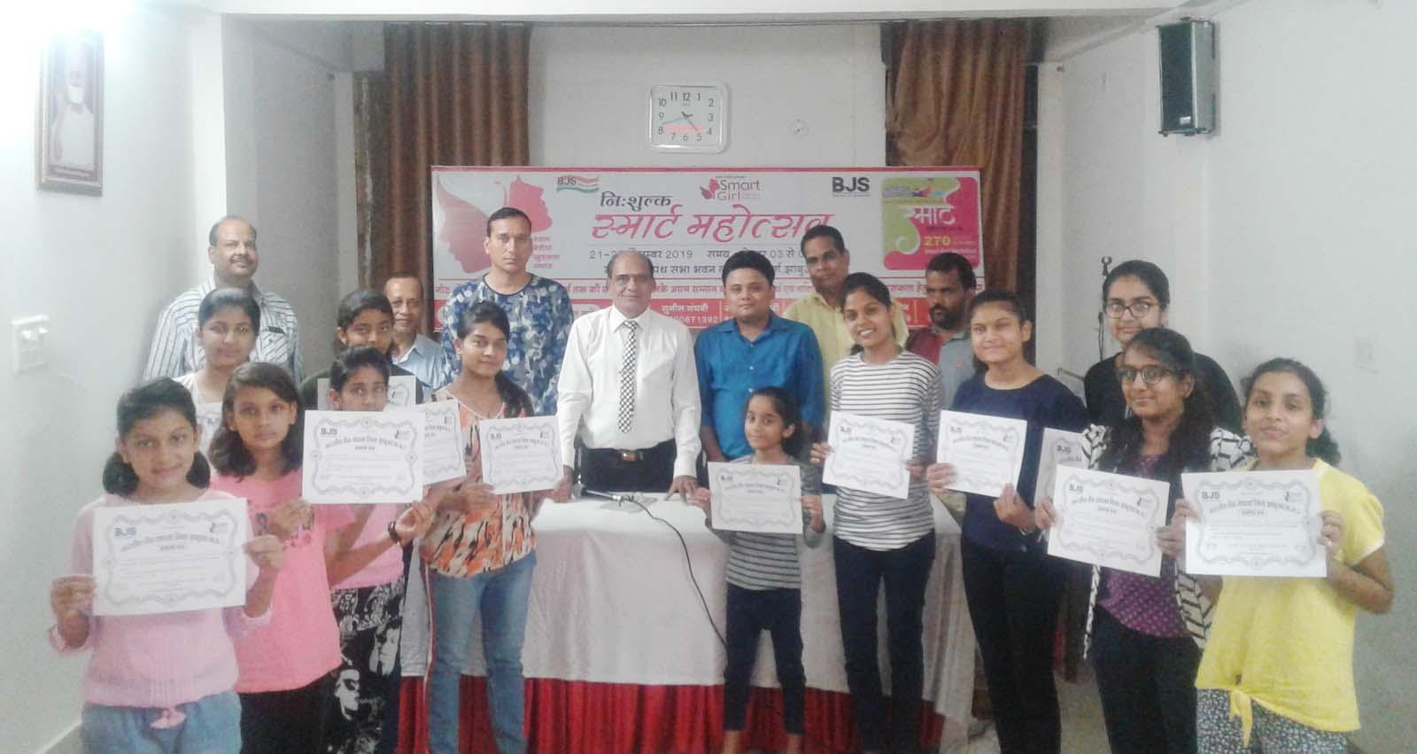 Jhabua News-भारतीय जैन संघटना की दो दिवसीय 'स्मार्ट गलर्स' कार्यशाला का समापन