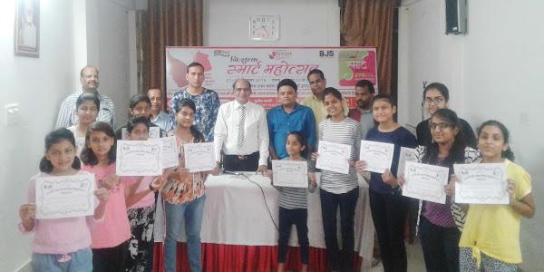 भारतीय जैन संघटना की दो दिवसीय 'स्मार्ट गर्ल्स' कार्यशाला का समापन