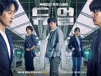 Download Drama Korea Duel (2017) Subtitle Indonesia
