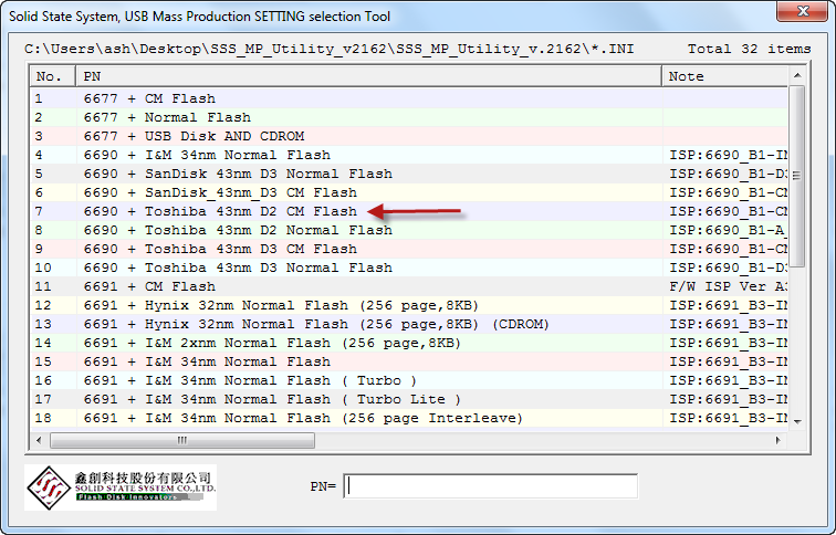 SSS USB MPU v2 162 firmware update tool - Flash Drive Repair