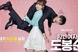 Download Strong Woman Do Bong-Soon Subtitle Indonesia [Batch]