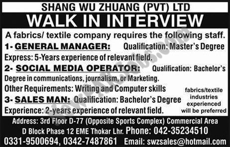 Shang Wu Zhuang Pvt Ltd Career