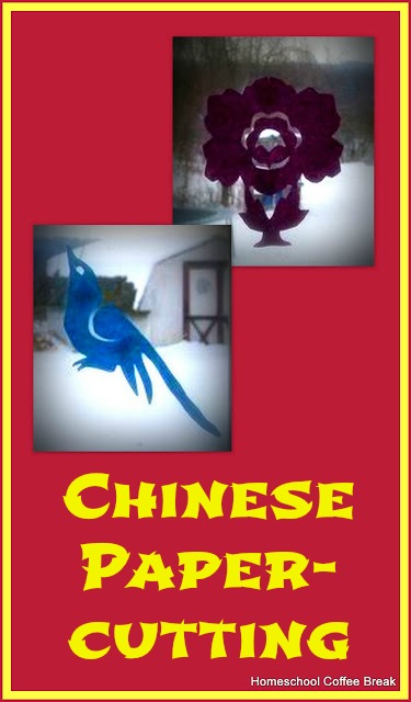 Chinese Paper-Cutting on the Virtual Refrigerator, an art link-up hosted by Homeschool Coffee Break @ kympossibleblog.blogspot.com - #VirtualFridge #art