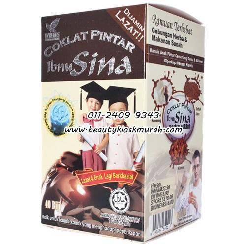 Coklat Pintar Ibnu Sina (COKLAT)