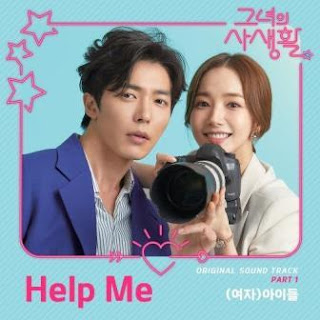 (G)I-DLE - Help Me Mp3