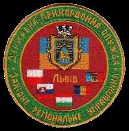 Емблема Західного регіонального управління