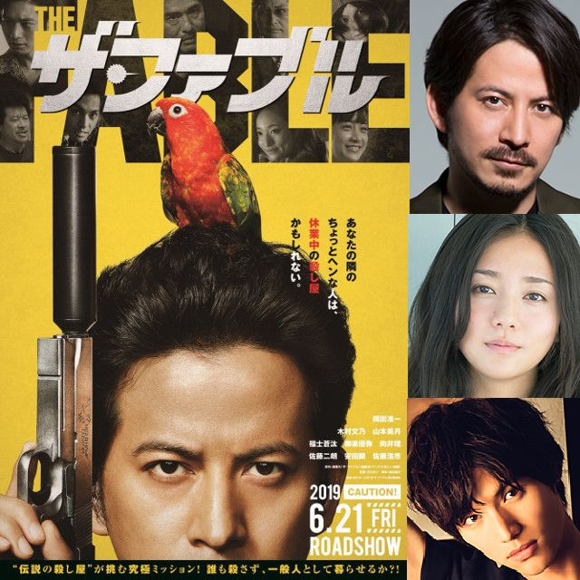 Film Jepang 2019 The Fable