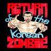"""UFC HOUSTON. Torna Il """"Korean Zombie"""" L'Uomo Del Twister. Video."""