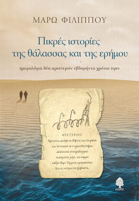 http://www.kedros.gr/product_info.php?products_id=8567