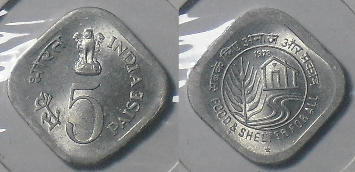 1970 coin 20 paise indian