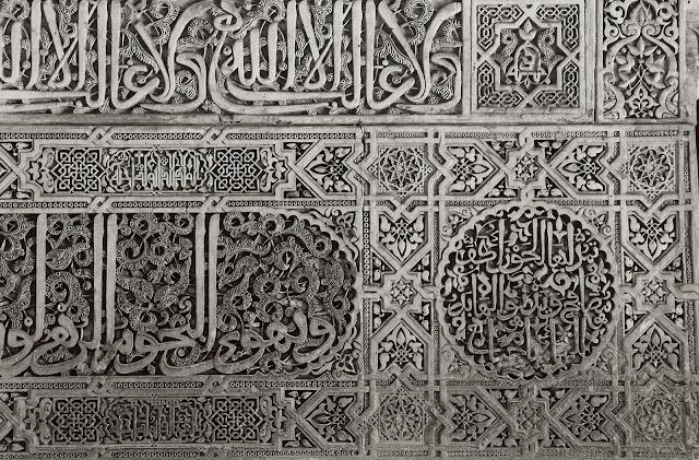 La Alhambra según Francisco Fernández (con poemas de Francisco Acuyo), Ancile