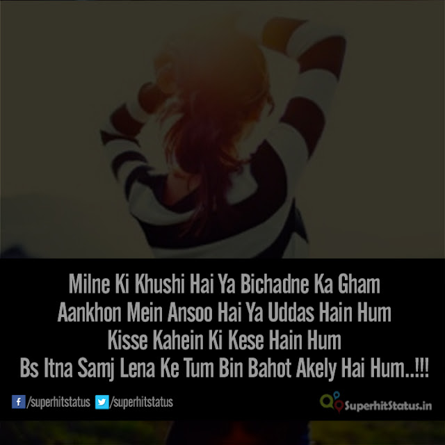 Miss U Yaad Hindi Shayari Image on Milne Ki Khushi Hai
